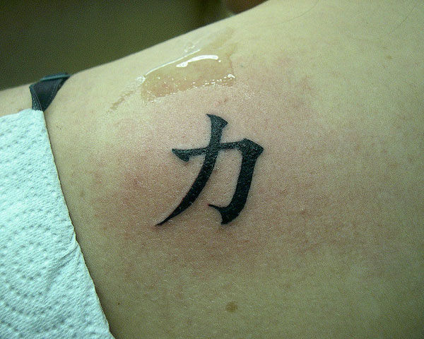 Strength In Chinese