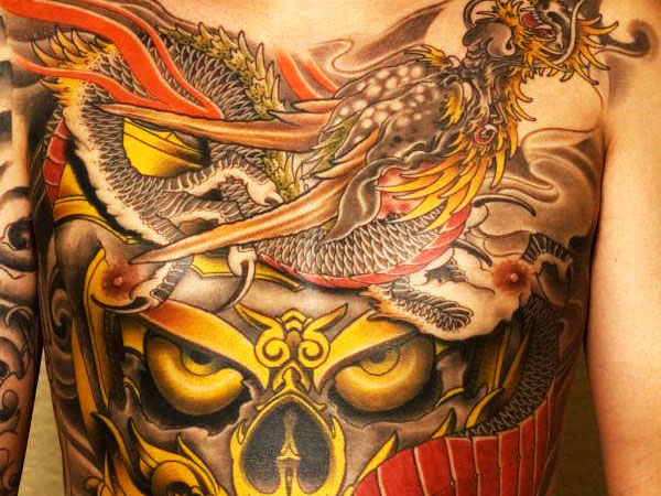 Epic Japanese Skull And Dragon