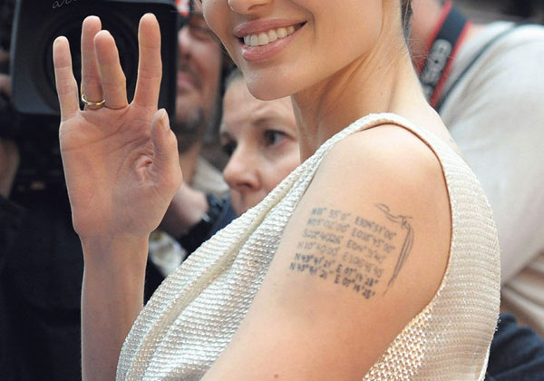 angelina jolie arm tattoo 20 Sexy Angelina Jolie Tattoos