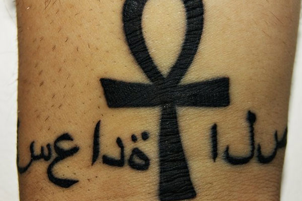 Arabic Tattoos - 40 Superb Exotic Examples With Photos ...