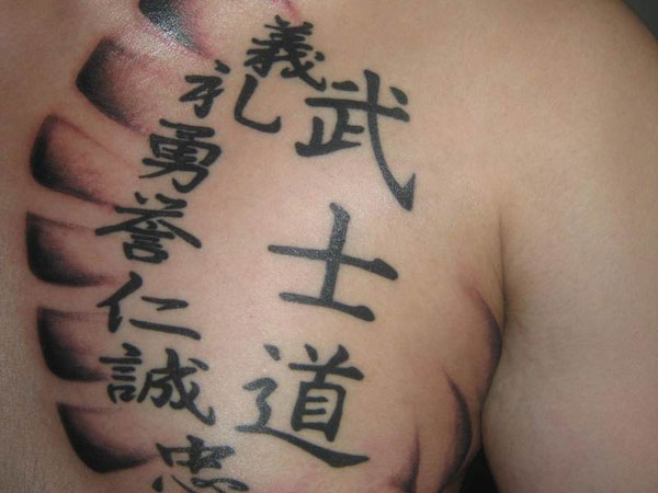 Asian Tattoos 25 Oustanding Collections Design Press