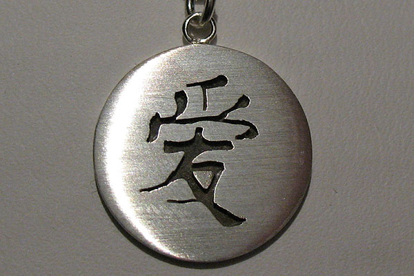 japanese kanji love symbol 35 Inspirational Japanese Symbol For Love
