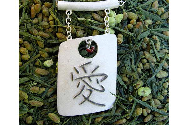love pendant 35 Inspirational Japanese Symbol For Love