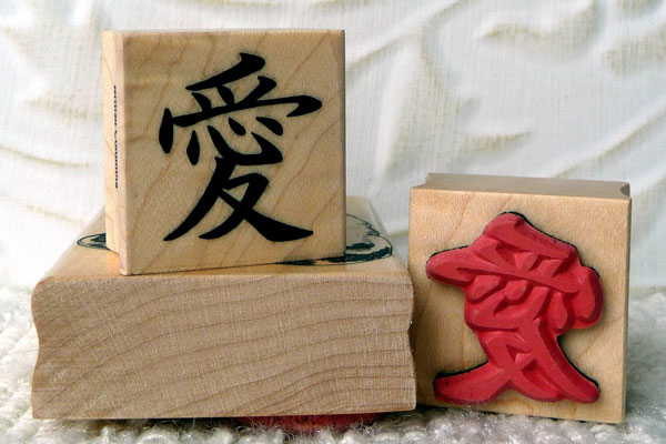 love symbol rubber stamp 35 Inspirational Japanese Symbol For Love