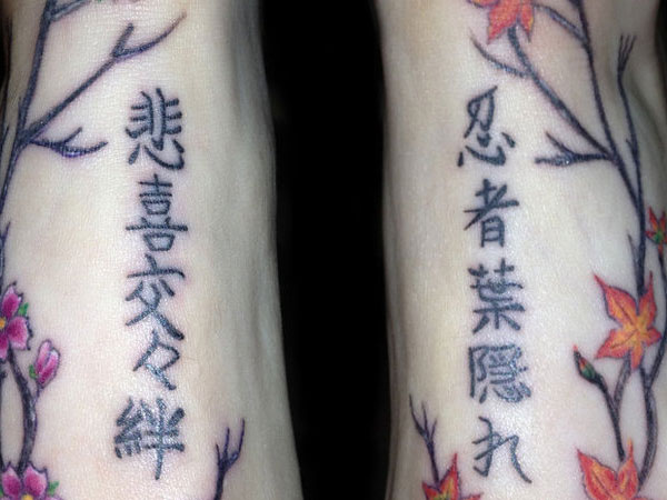 Japanese Trees and Kanji Foot Tattoo