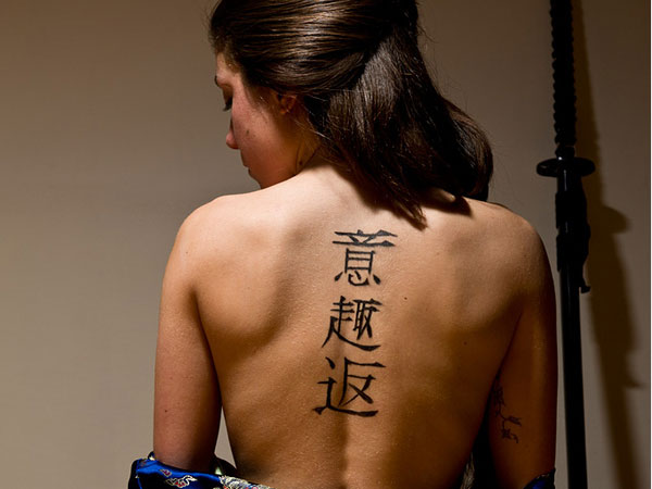 8828ff803e8d6 Kanji Tattoos - 30 Awesome Collections | Design Press