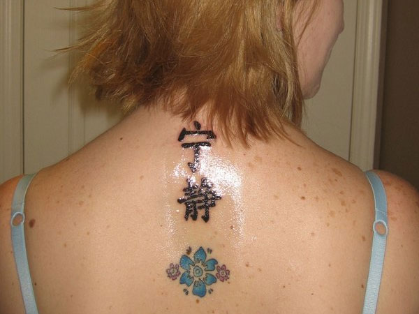My Newest Tattoo Kanji