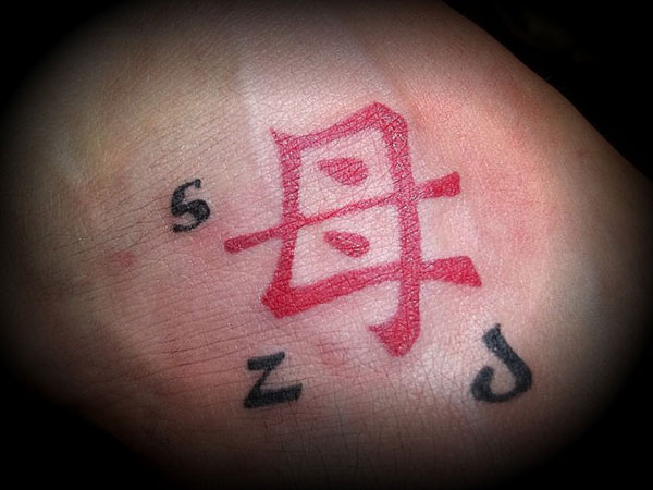 Red Kanji Tattoo