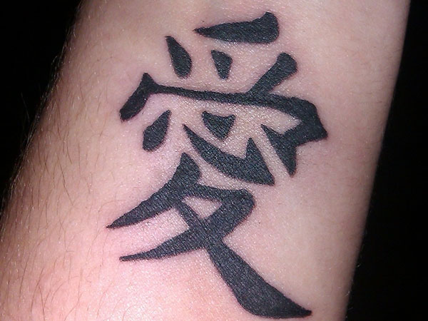 tattoo kanji 30 Awesome Kanji Tattoos