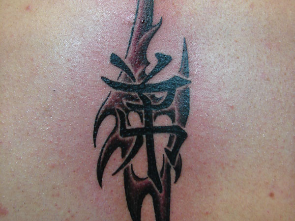 Tribal With Kanji