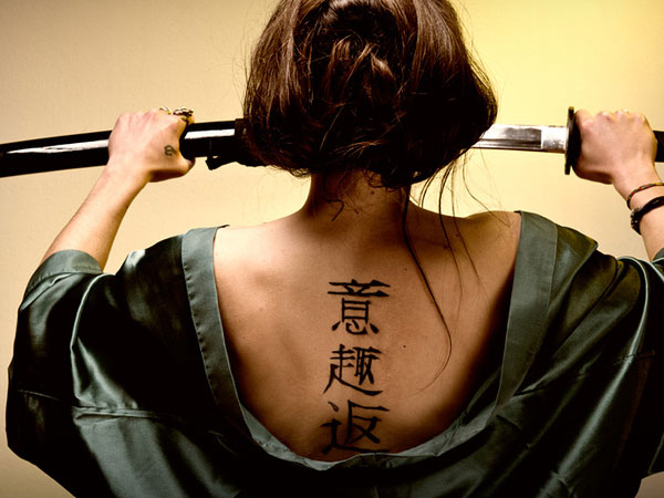 vintage 30 Awesome Kanji Tattoos