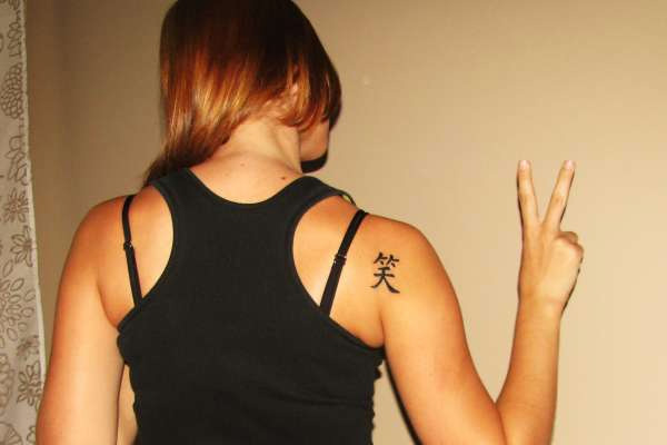 25 Elegant Chinese Letter Tattoos Slodive