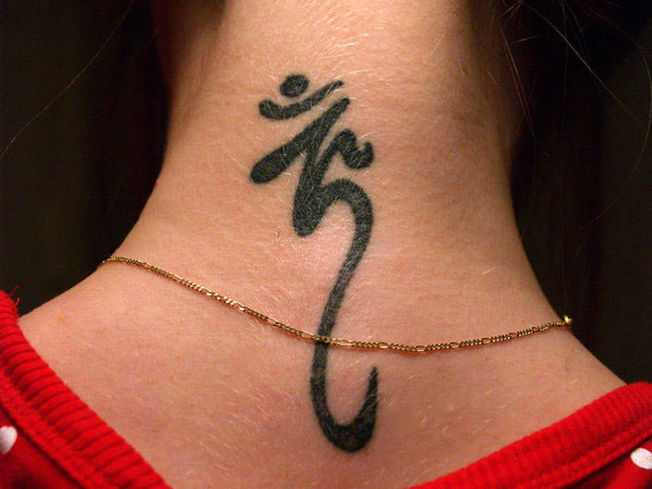 Om Tattoo Free Tattoo Pictures