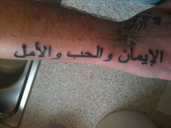 arabic writing 25 Precious Faith Hope Love Tattoo