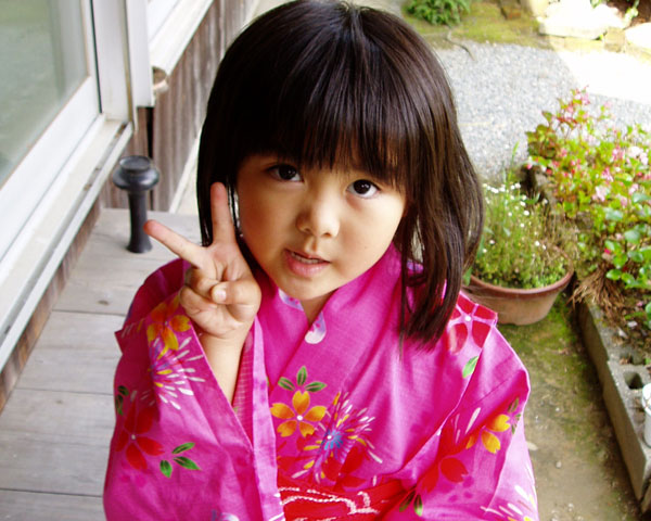 Japanese Girl Hairstyle