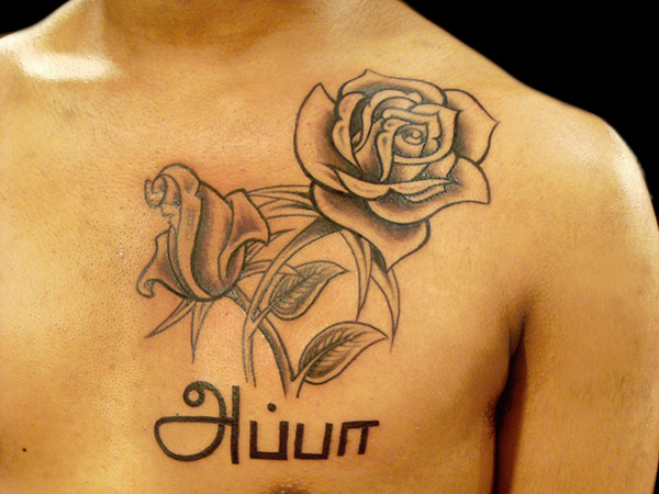 Roses & Name Tattoo