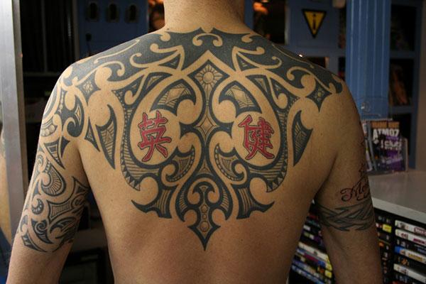 Chinese Spade Tattoo