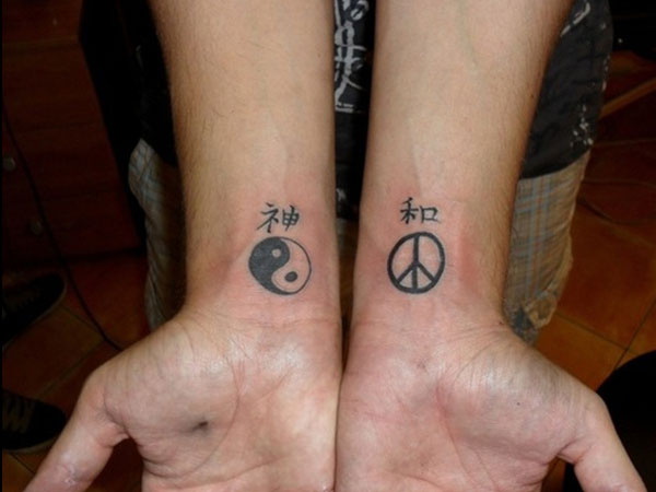 Wrist Peace Tattoo